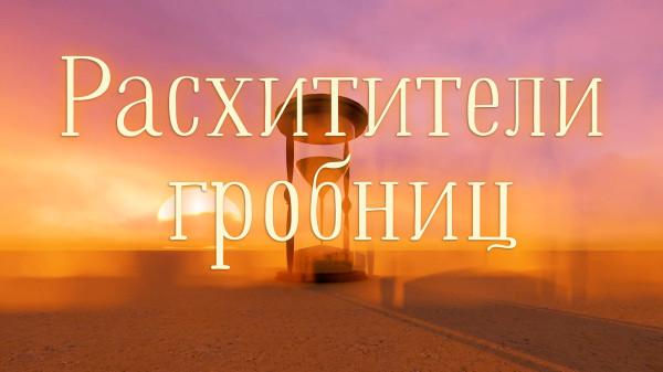 RashGrobnitzPreview+.jpg