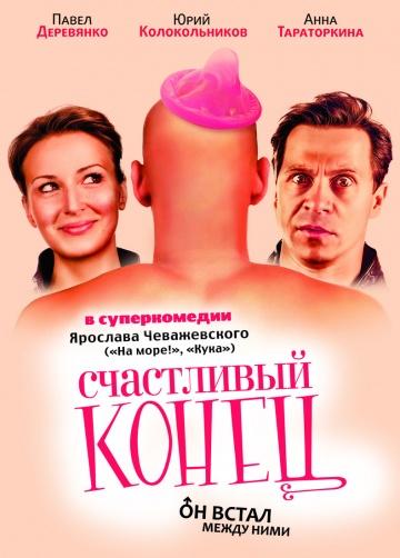 filmi-onlayn-istoricheskie-ekaterina-porno