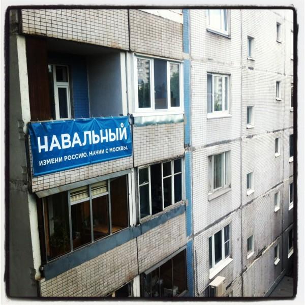 Баннеры навального: spacelab.