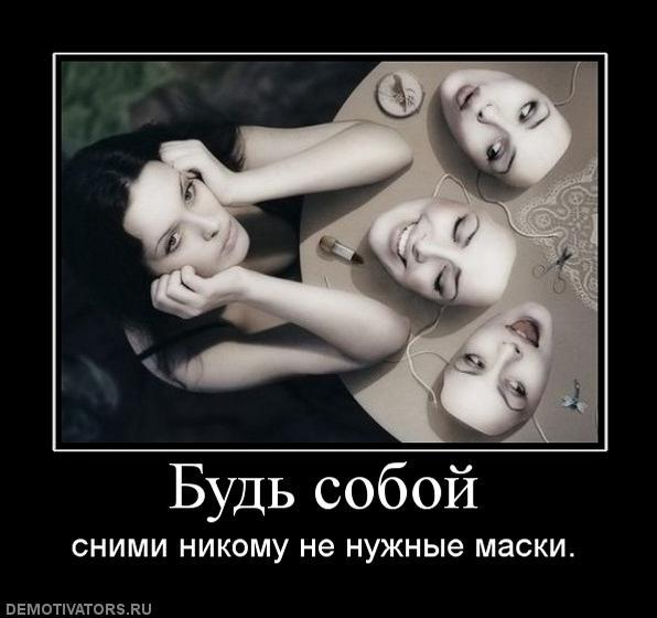 332799_bud-soboj