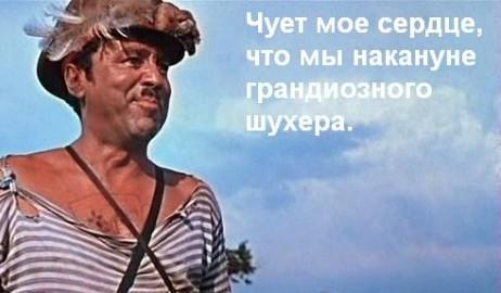 """До 2023 року Україна має сама себе забезпечувати, без допомоги МВФ, - Маркарова поділилася """"амбітним планом"""" - Цензор.НЕТ 5664"""