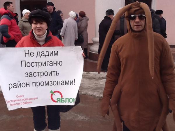 """В ходе визита губернатора Подмосковья в г.Клин \""""Таракан\"""" сопровождал его везде"""