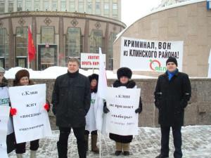 Начиная с 2009 года жители Клинского района проводят пикетирование с лозунгом «г.Клин не признает выборы 11 октября 2009 года!».