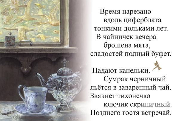 dnev69ф