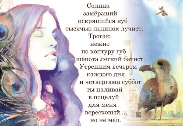 dnev1-14 в