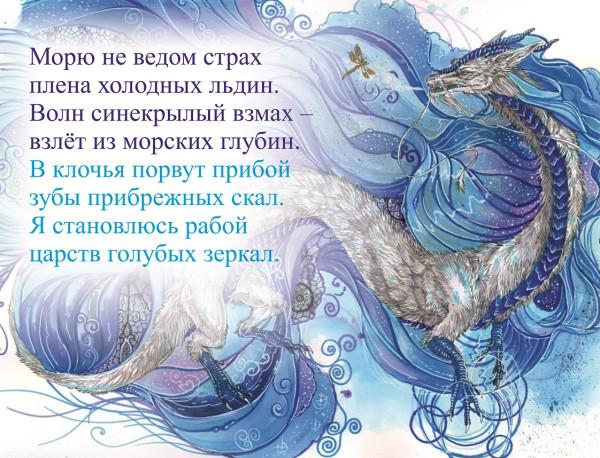 dnev1-14 г