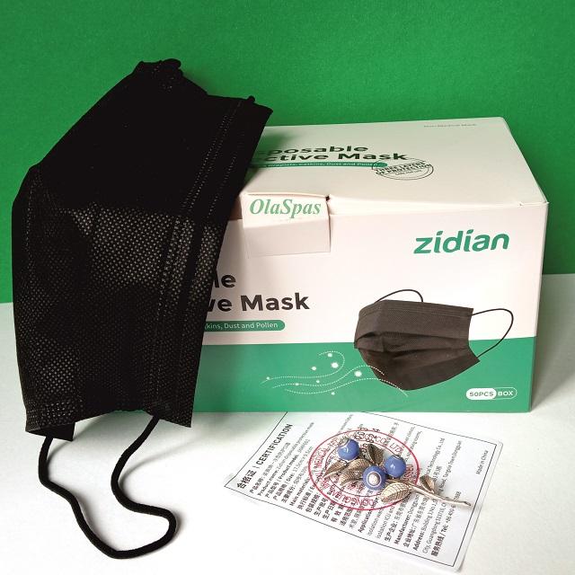 ДЫШАЩИЕ чёрные маски Zidian Disposable Protective Mask недорогие и качественные