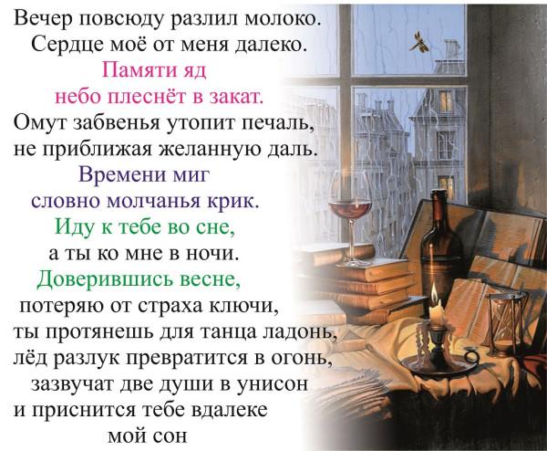 dnev324