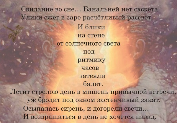 dnev236а