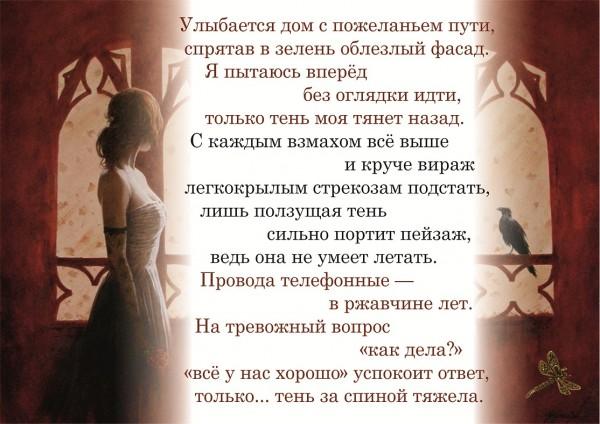 dnev145а