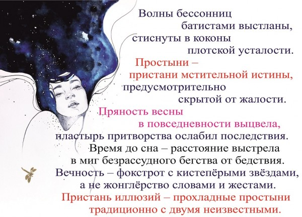 dnev266а
