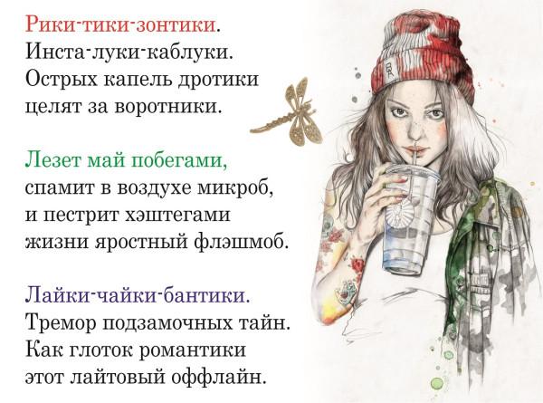 dnev321