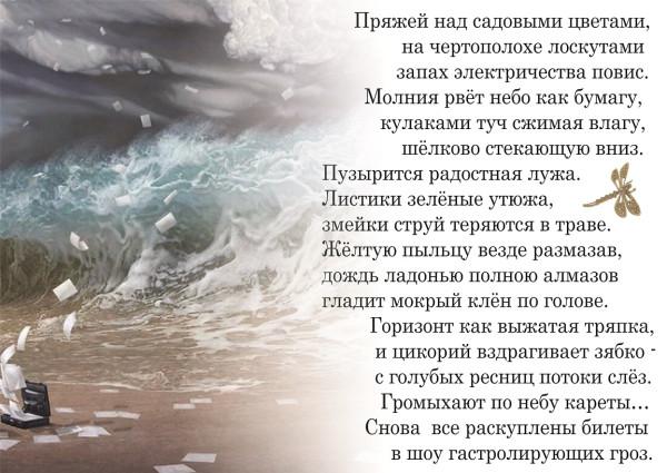 dnev322