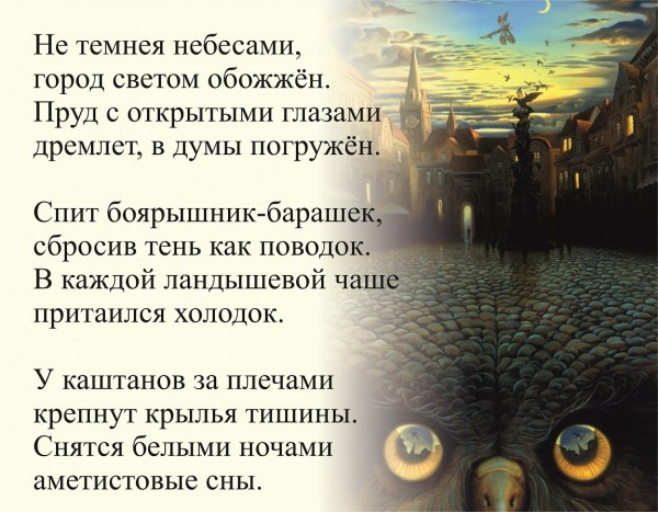 dnev328