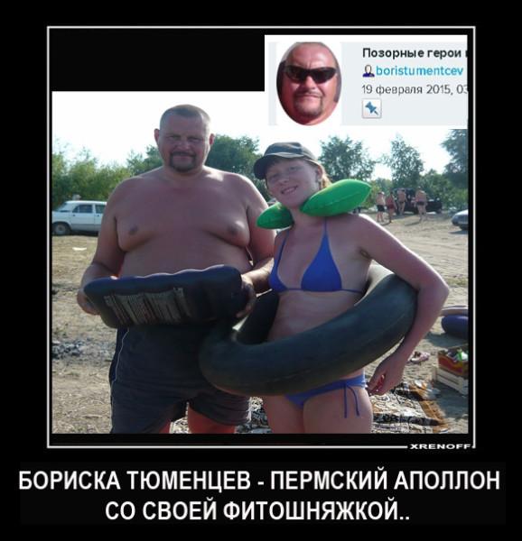 BORISTYMEN_5318335_18527319