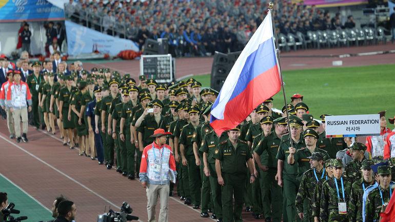 В Сочи успешно завершились Всемирные военные игры