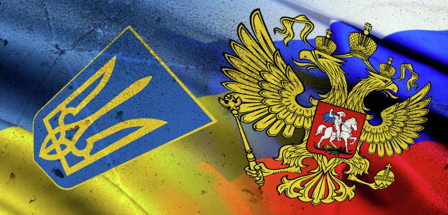 Российские члены группы примирения сторон на Донбассе откровенно дискриминируются Украиной