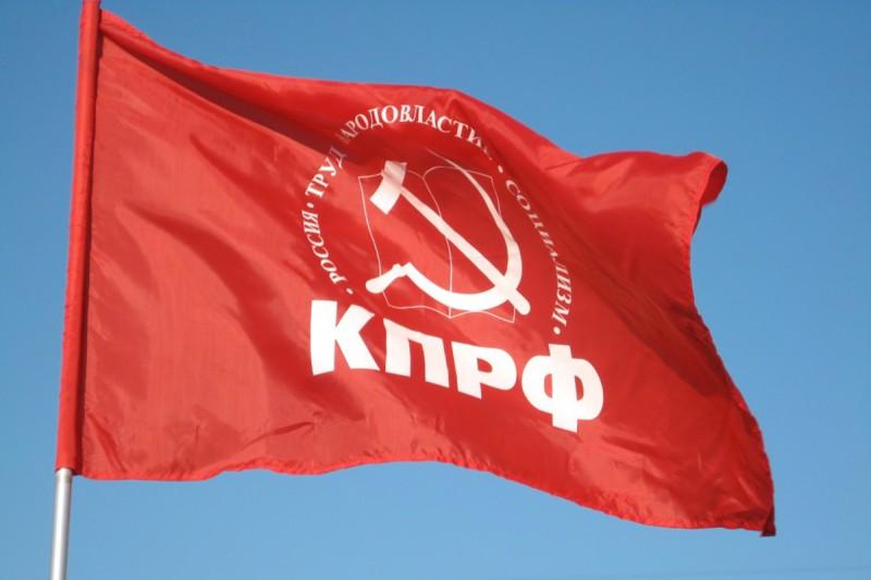От КПРФ одно название: Зюганов соврал о намерениях противостоять олигархам