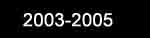 Стихи 2003-2005