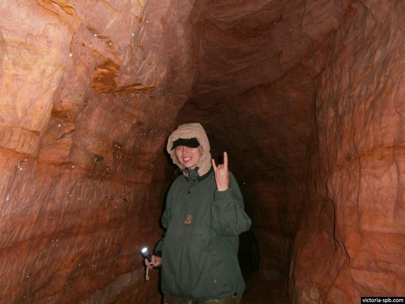 Виктория Бурлакова. Пещера Графский грот.