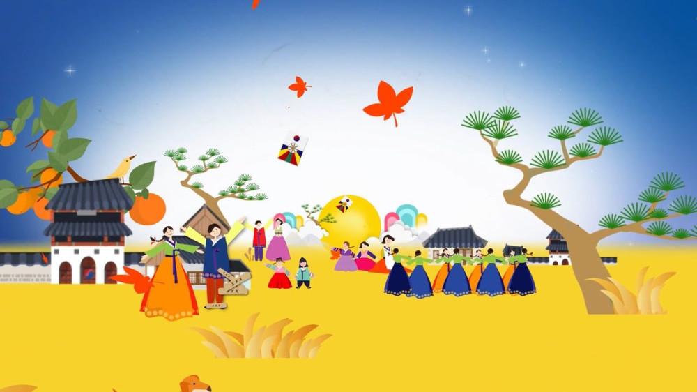 Празднование «Чхусок». Источник thewordcracker.com