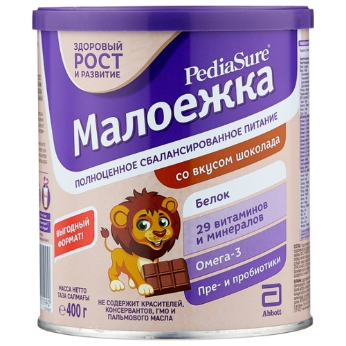 PediaSure Малоежка. Источник Yandex.Market