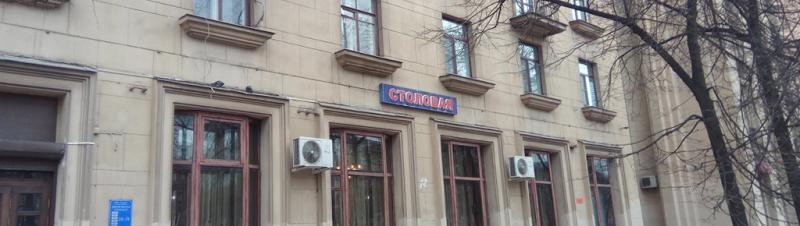Столовая «Сандра» на Московском проспекте, д. 147