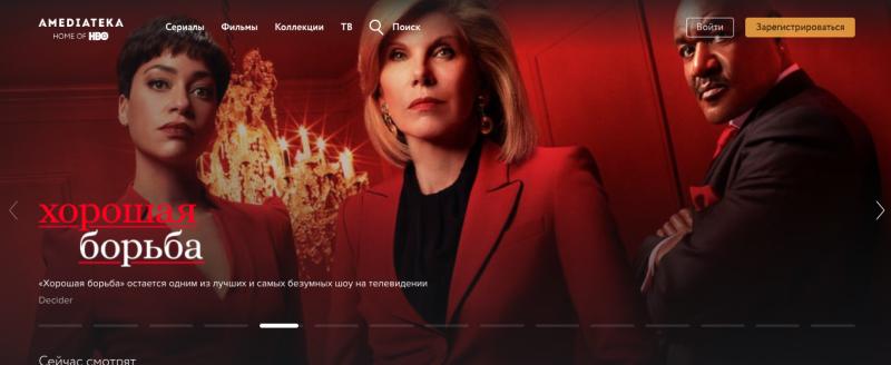 Сериал «Хорошая борьба» от телекомпании HBO