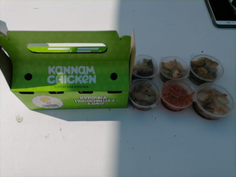 Доставка Kannam Chicken
