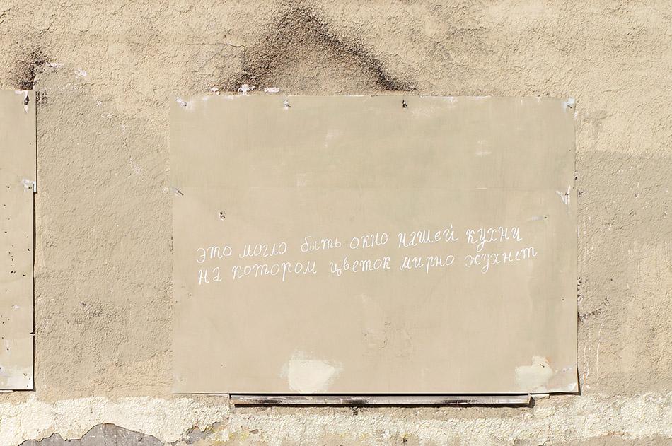 _IGP3358