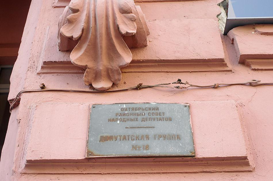_IGP4269_Pochtamtskaia_13