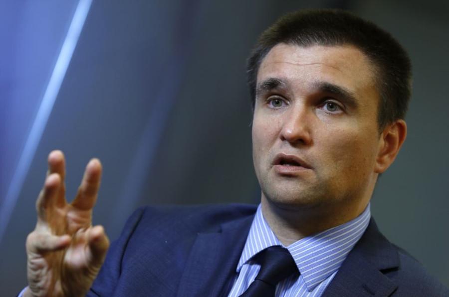 Украина в ходе судебного разбирательства с РФ будет доказывать, что займ в 3 млрд долл был взяткой