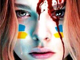 1390509416_zhurnalisty-obyavili-obscheukrainskuyu-akciyu-protesta