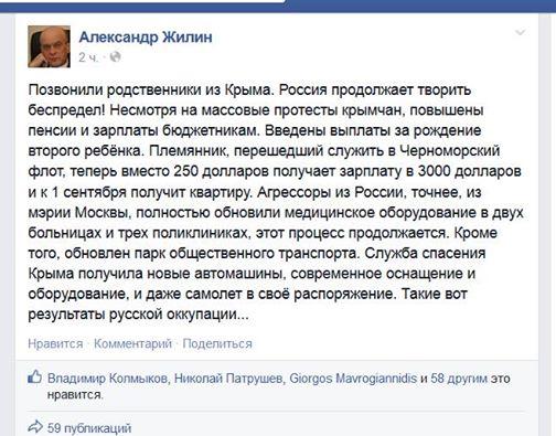 Крым_обновляется