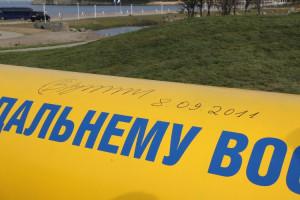 y-b-gazprom