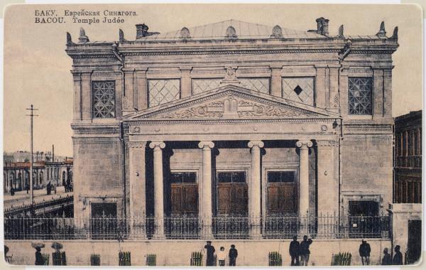 Baku_Synagogue