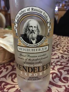 father-of-russian-vodka.jpg