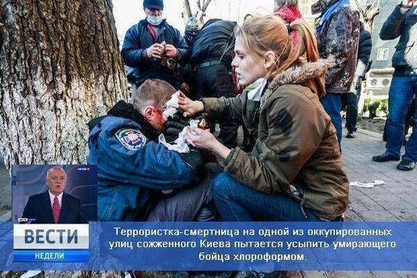 Киев01