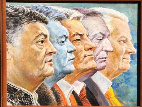Недоброй памяти украинских президентов