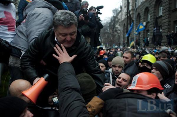"""""""Не так уж много надо усилий, чтобы все сделанное сошло на нет"""", - Порошенко обратился к украинцам по случаю Дня достоинства и свободы - Цензор.НЕТ 9598"""