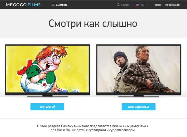 видео онлайн для взрослых бесплатно смс