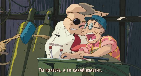 Porco Rosso (1992)BDRip.1080p.mkv_20170605_113649.209