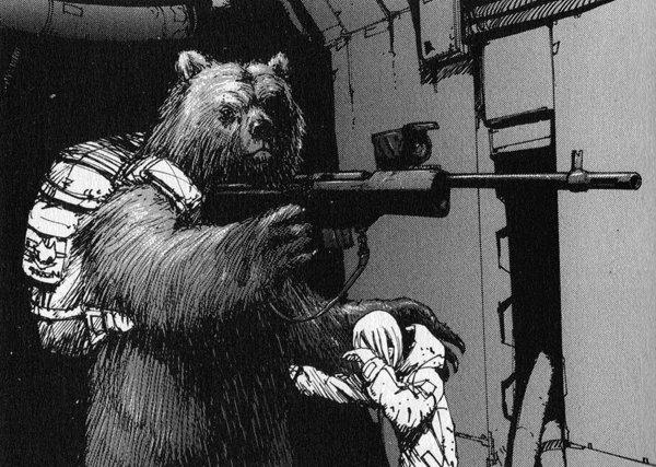 bear-gun-biomega-2_png_650x10000_q85