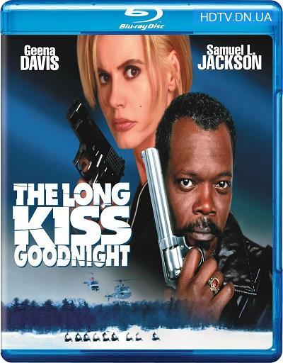 Фильм долгий поцелуй на ночь, проститутки индивидуалки на тульской