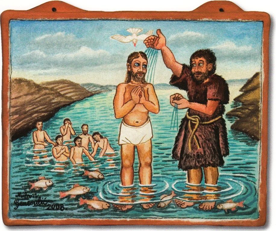 Крещение Иисуса Иоанном