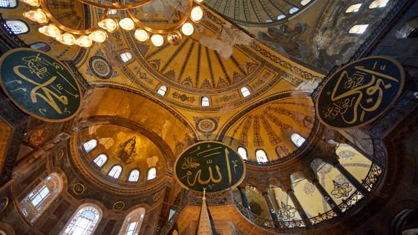 Фото Hagia Sophia.jpg
