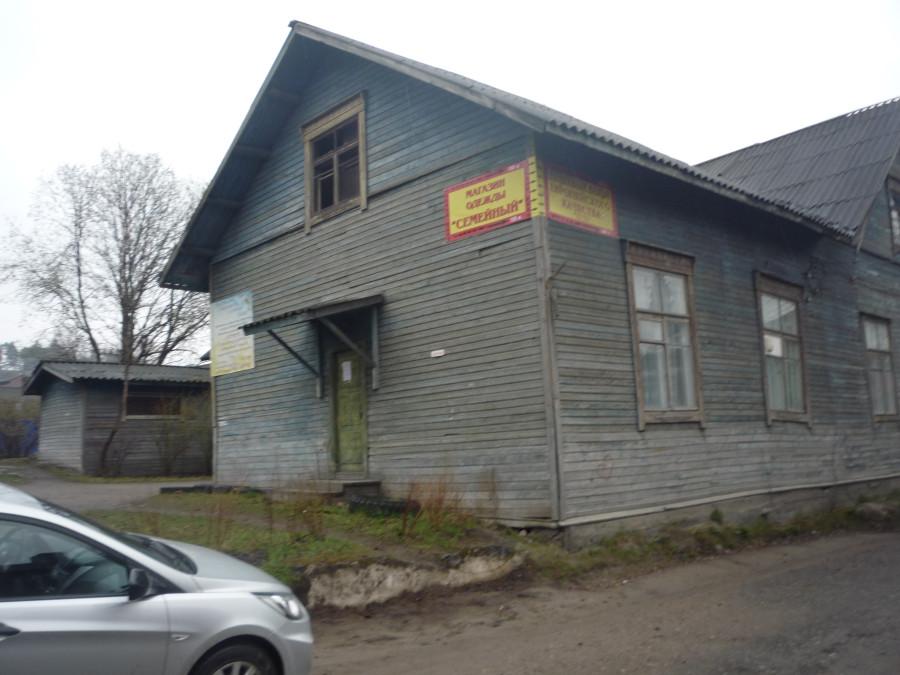 бывшая детская библиотека и художественная школа