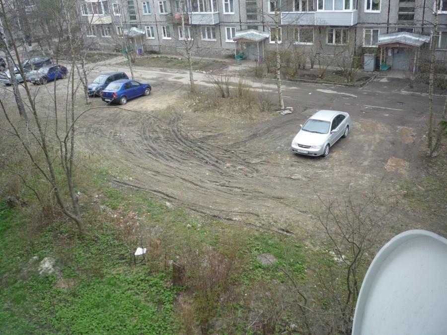 двор где раньше играли дети