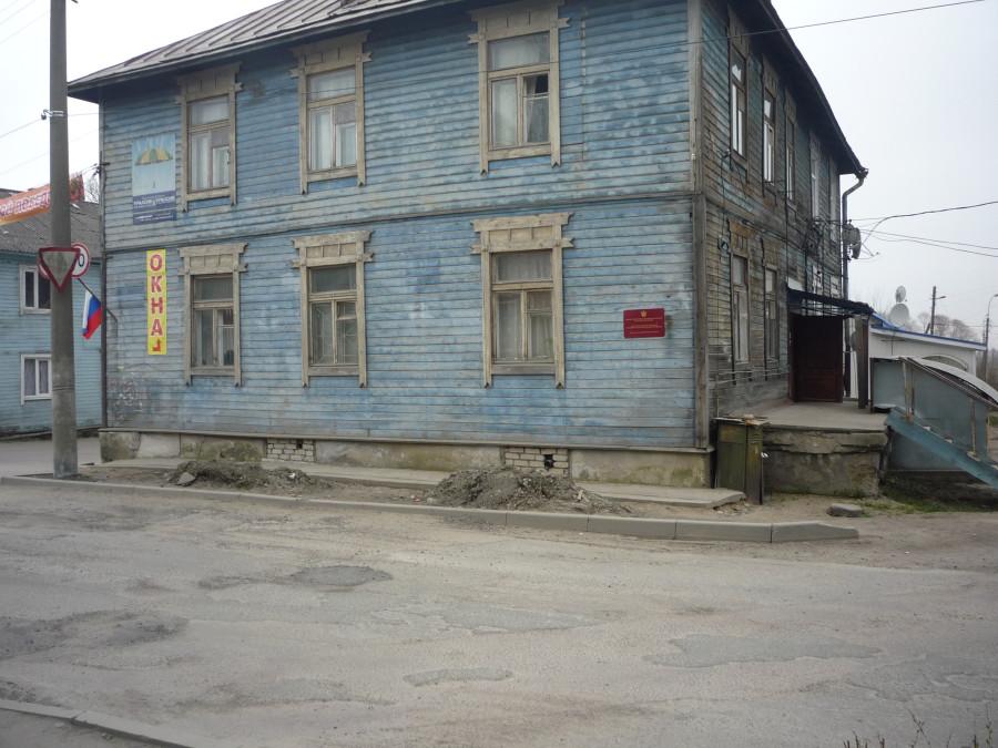 перекрёсток Красноармейской и Ленина