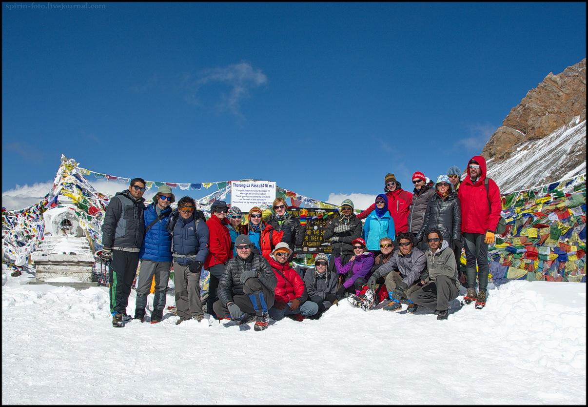 DSC_1202 группа на перевале